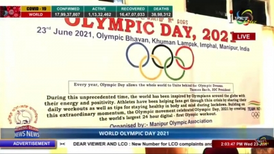MANIPUR OBSERVES WORLD OLYMPIC DAY 2021