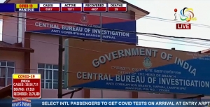 CBI makes suggestions and asks MPSC to share steps taken for free and fair Manipur Civil Service Combined Competitive (Main) Exam, 2016