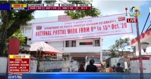 Department of Post, Manipur Division kicks off National Postal Week celebrations at Head Post office