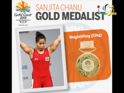 Weightlifter Sanjita Chanu of Manipur wins 2nd gold medal for India on day two of the ongoing Gold Coast Commonwealth Games 2018