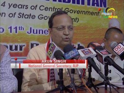 National General Secretary of BJP, Arun Singh claims BJP will win both seats of the upcoming Lok Sabha elections 2019 in Manipur